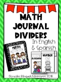 Math Journal Dividers BILINGUAL