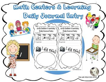 Math Journal Entry