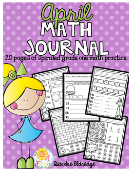 Math Journal April (Common Core Aligned)