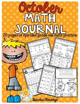 Math Journal October (Common Core Aligned)