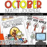 Math Journal October (Kindergarten)