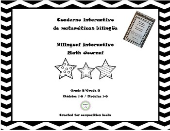 Math Journal Organizer: Bilingual