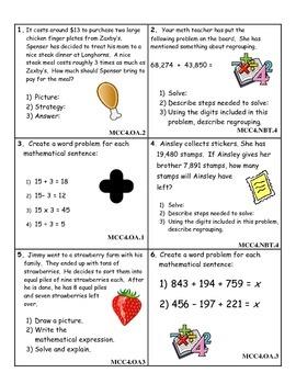 Math Journal Prompts (Common Core Aligned): NBT.4, OA.1-4OA.3
