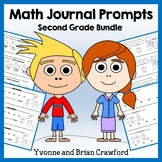 Math Journal Prompts for 2nd Grade Bundle