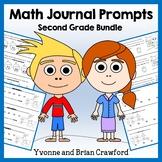 Math Journal Prompts for 2nd Grade Bundle