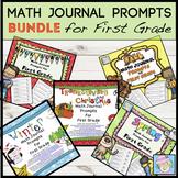 Back to School Activities First Grade Math Journal Prompts BUNDLE