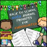 Back to School Activities Kindergarten Math Journal Prompts