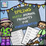 Kindergarten Math Journal Prompts--Spring Version