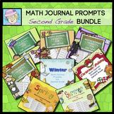 Second Grade Math Journal Prompts | Math Journal Prompts 2nd Grade BUNDLE