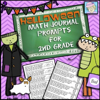 Math Journal Prompts for Second Grade:  Halloween Version