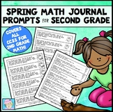 Spring Math Journal Prompts for Second Grade | 2nd Grade Math Journal Prompts
