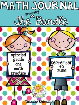 Math Journal {THE BUNDLE} (Common Core Aligned)