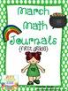 Math Journals BUNDLE {August- May} **FIRST GRADE**