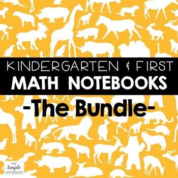 Math Journals: K-1 Printables Bundle