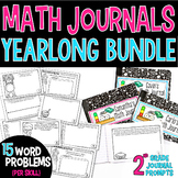 Math Journals YEARLONG BUNDLE