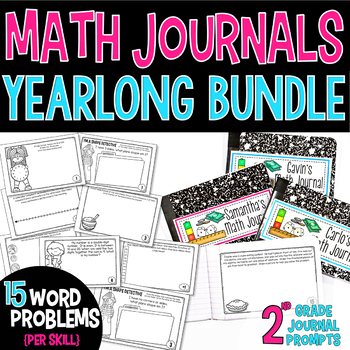 Math Journals YEARLONG BUNDLE