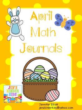 Math Journals for April