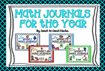 BUNDLE Math Journals for the Year! 1st, 2nd, 3rd, & 4th Qu
