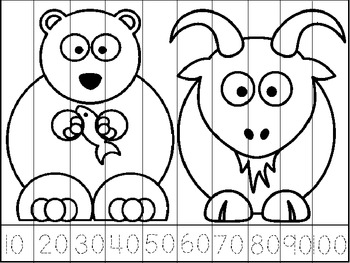 Math Zoo, Jungle or Wild Animal Theme  Skip Counting   Color or Blackline