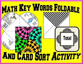 Math Key Word Foldable and Card Sort Activity