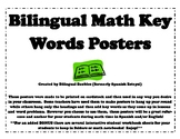 Bilingual Math Key Words Posters in English and Spanish