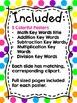 Math Key Words Posters (Polka Dots)
