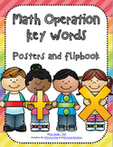 Math Key Words and Anchor Posters/Visuals and Flip Book Template