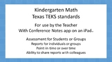 Math - Kindergarten Assessment for Texas TEKS