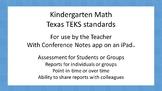 Math - Kindergarten Assessment for Texas TEKS
