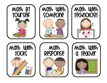 Math Labels for centers or stations (that match my FREE Daily Five style labels)