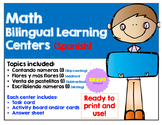 Math Learning Center/Centros de matemáticas (Bundle)