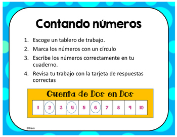 Math Learning Center/Centros de matemáticas (Bundle)