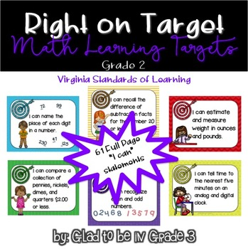 """Learning Targets: 2nd Grade Math """"I Can"""" Statements"""