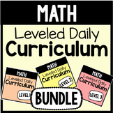 Math Leveled Daily Curriculum {BUNDLE}