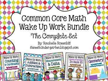 Wake Up Work: Common Core Math Bundle