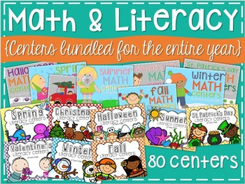 Math & Literacy Centers {Bundled for the Year}
