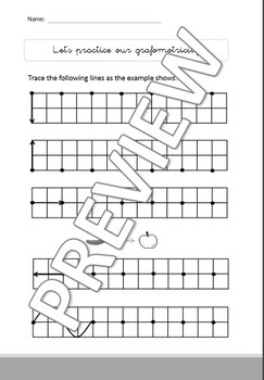 Math, Literacy and Basic Skills (1st Term) - Kindergarten & Grade 1 - Printable