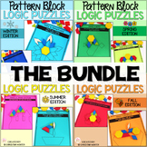 Math Logic Puzzles Shapes - Year Bundle