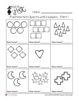 Math Magic: A Timed Math Fact Program - Kindergarten COMMON CORE ALIGNED!