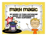 Math Magic:  A Year of Homework Based on the Kindergarten Standards