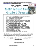 Math Makes Sense Grade 6 Unit 1 and 2 Assessments with EQA