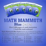 Math Mammoth Blue Series package (grades 1-7)