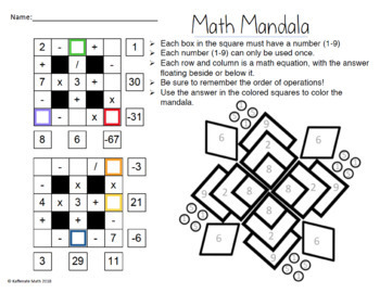 Math Mandala: An Order of Operations Challenge (1)