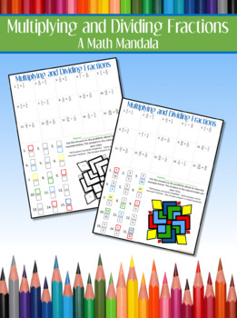 Math Mandala: Multiplying and Dividing Fractions