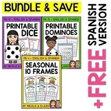 Math Manipulative Bundle