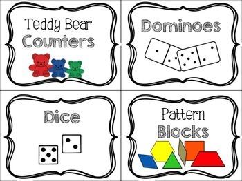 Math Manipulative Labels {White Series}