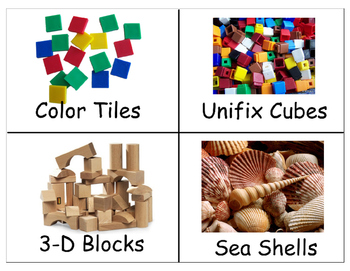 Math Manipulative Pictures
