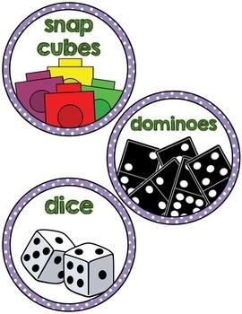 Math Manipulative Supply Labels- purple