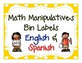 Math Manipulatives Bin Labels- English & Spanish (blue/red)