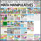 Math Manipulatives Clipart Mega Bundle by Bunny On A Cloud